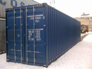 container 12
