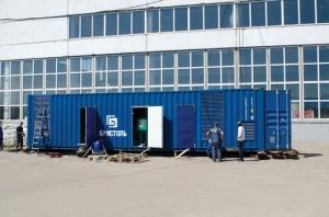 container amenage 6